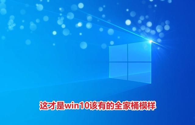 """网页视频下载软件,这才是""""全家桶""""软件该有的样子,win10电脑必备实用软件推荐"""