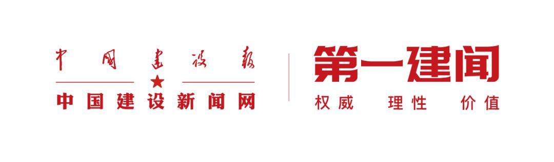 """杭州营销型网站,第一建闻 足不出户就能签合同?杭州""""云买房""""探路网签备案系统全国""""一张网"""""""
