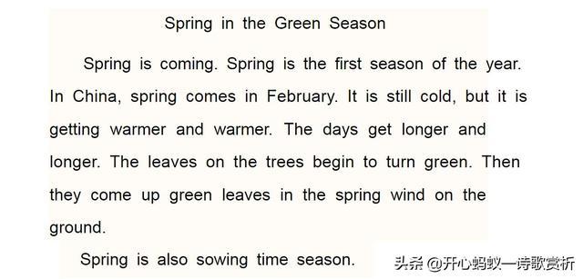 四年级阅读,英文小故事《春天来了》、《找朋友》中英文版