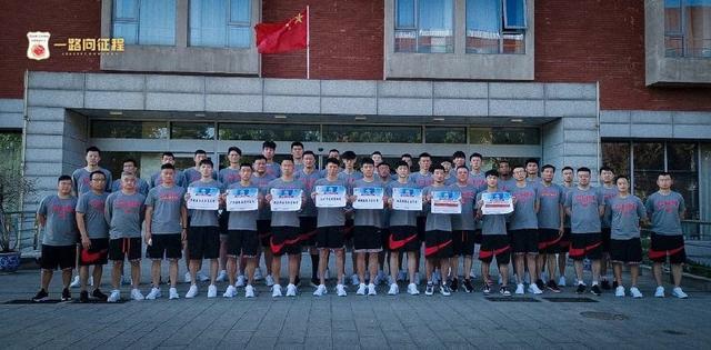 中国男篮进行首次人员调整!5名球员提前离队 未来一周将再裁人 全球新闻风头榜 第1张