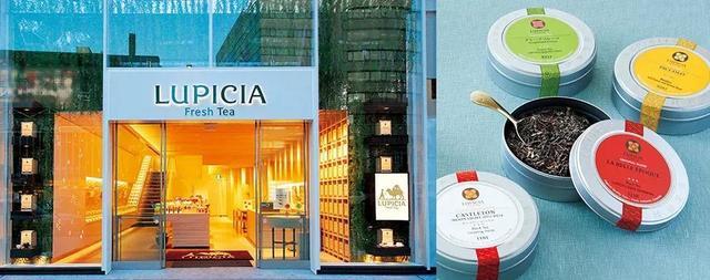 达摩寓意,绝美!日本贵妇茶LUPICIA带着2021新年开运限定来了