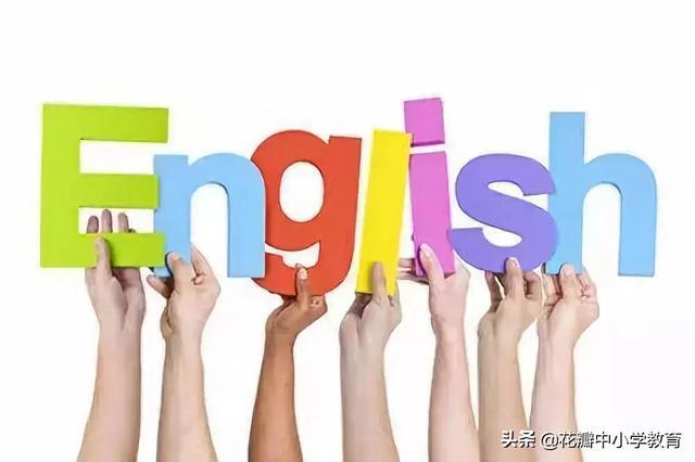 小学英语1-6年级重要句型汇总,快要开学了,打印给孩子背一背