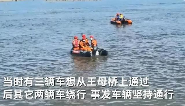 河北通勤车涉水倾覆事故己致13死 全球新闻风头榜 第5张
