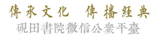 焱怎么读,【每日一字】 炎(2036)2020.03.23