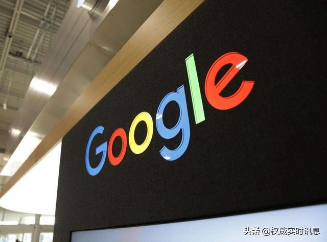 谷歌投资房地产,130亿美元!谷歌进军投资房地产行业 足迹将遍及美国24州