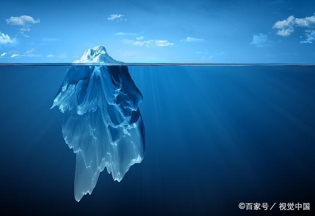 """冰山怎么做,在体制内,你一定要了解的""""冰山法则"""""""
