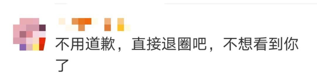 道歉了!男星黄俊捷因私生活被曝混乱,得重度抑郁已停演艺工作 全球新闻风头榜 第4张