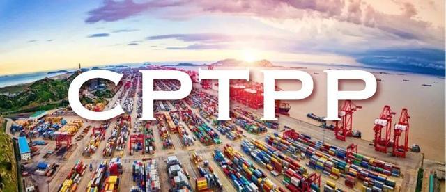 台湾地区加入CPTPP须开放日本核灾区食品?民进党当局回应