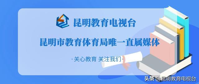 云南招生网成绩查询,云南省2021年普通高校招生艺术类专业统考最低控制分数线公布 成绩查询方式……