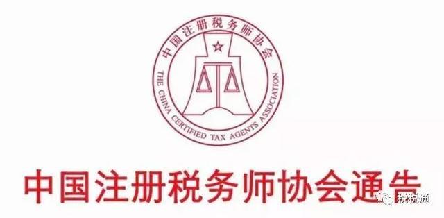 注册税务师成绩查询,全国税务师职业资格考试成绩查询