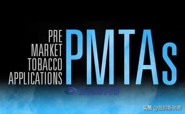 RELX悦刻公布PMTA进展:预计明年底提交,耗资1.5亿元