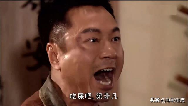 """幸福的名人,56岁""""猪八戒""""黎耀祥,娶李丽珍助理恩爱至今,如今一家很幸福"""