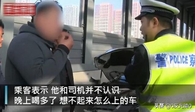 司机肇事让乘客给对方下跪,自己趁机溜走,留下乘客凌乱风中 全球新闻风头榜 第3张
