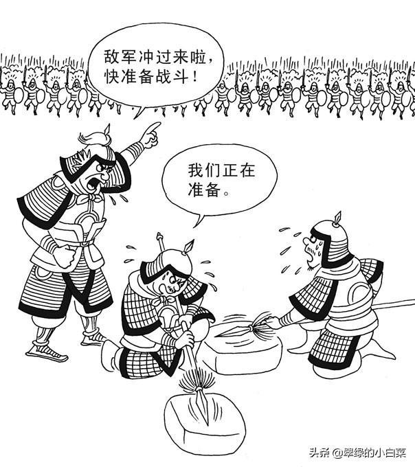 成语简介,传播中华文化,了解成语知识