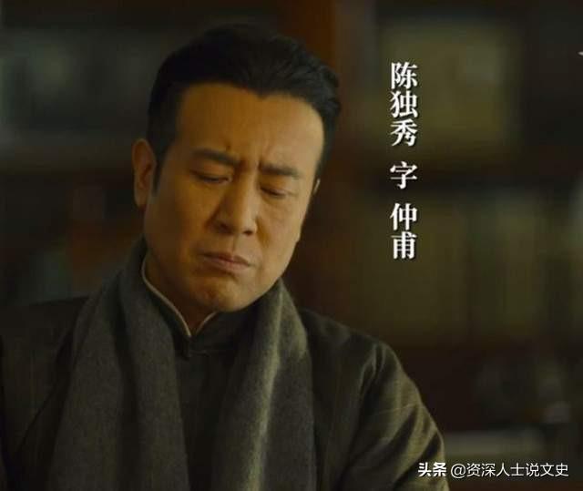 安庆的名人,陈独秀的两个儿子牺牲,陈松年生活窘迫,毛主席批示:每月拨30元