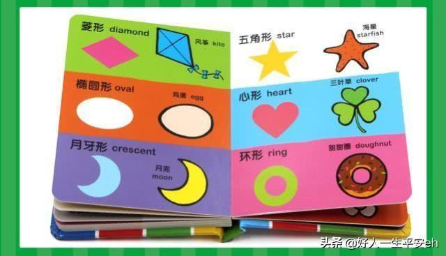 认识的特征,3-6岁的儿童对事物的认知,家长把握这些特点,孩子智力发育快
