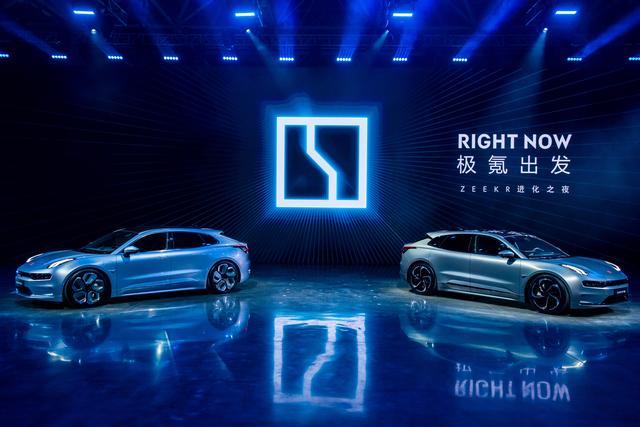 极氪,又一个全新升级智能电动车知名品牌问世了