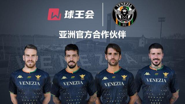 球王会:拉斯帕多里渴望加盟国米,双方均有意向签约 全球新闻风头榜 第1张