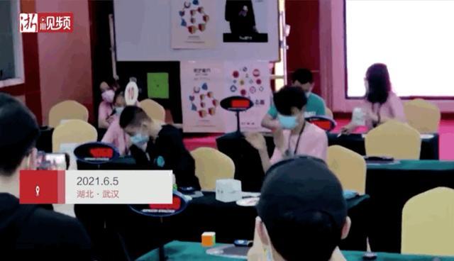 5 秒 48,中国人首次,浙江 13 岁男孩打破三阶魔方世界纪录 全球新闻风头榜 第1张