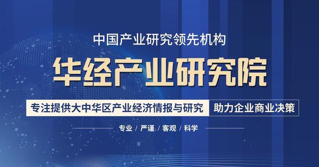 vr知乎,2021年中国VR产业前景分析,pico和大朋争夺中国VR市场第一「图」