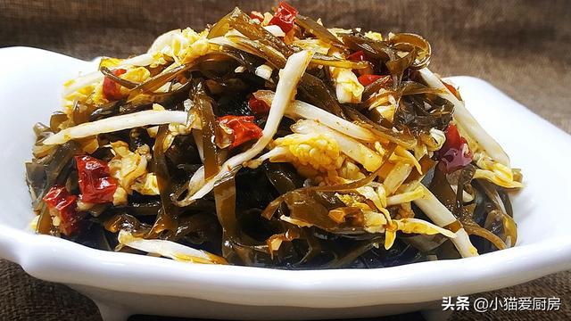 海带丝的做法,海带丝好吃的做法,简单易学,味道酸辣,开胃下饭,一大盘不够
