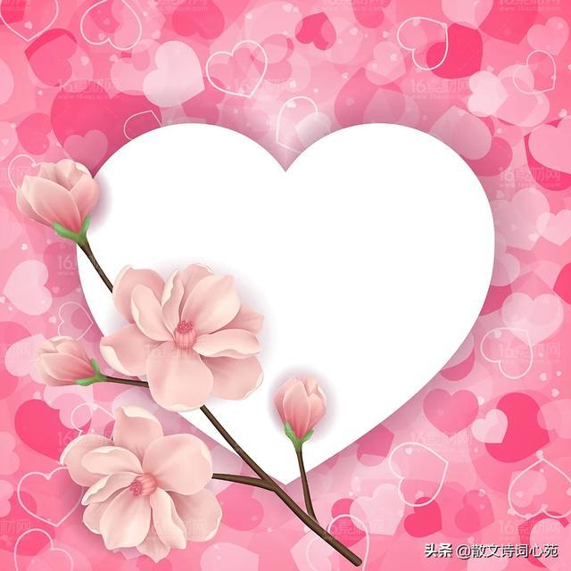 心的诗,七绝(十五)|心|千行写尽相思意,一寸春心拂面枝