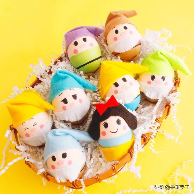 帽子怎么做,白雪公主和七个小矮人的超可爱彩蛋小手工