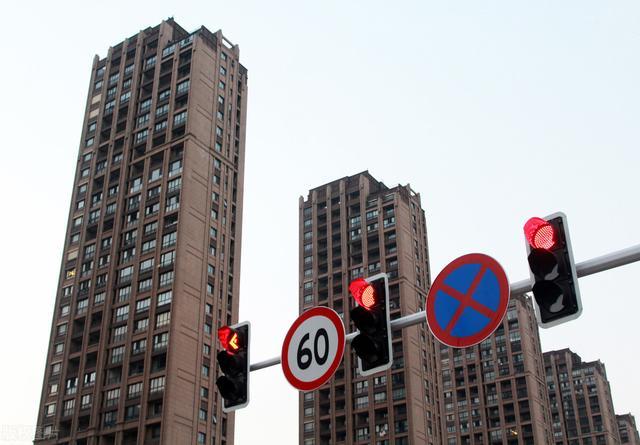 如今大城市房价上涨,假如买房者按揭贷款选购160万的房屋得话