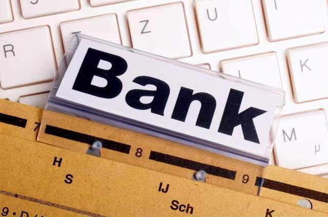2020中国商业银行100强排行榜