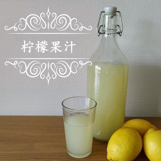 怎么做柠檬,制柠檬果汁