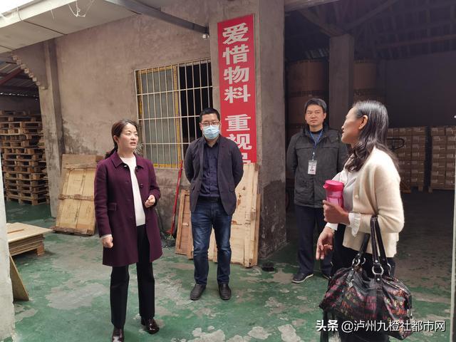 印刷公司,县委宣传部到天兴镇开展印刷企业和出版物发行市场专项检查