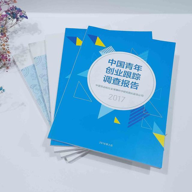 印刷工程,画册印刷工程的流程