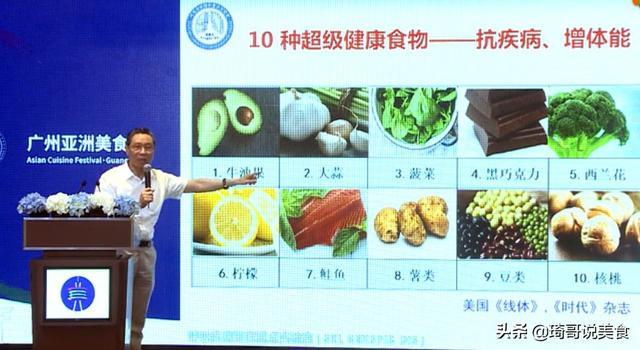 养生美食,钟南山建议:这10种超级健康食物,抗疾病增体能,你都吃对了吗?