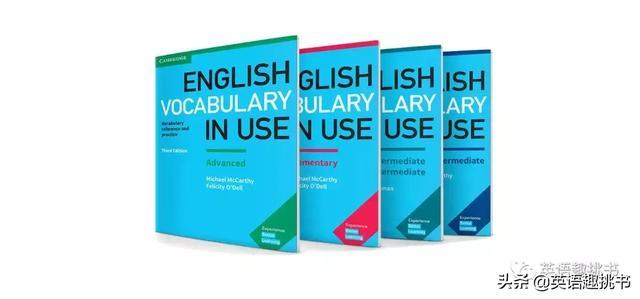 大热词汇书福利最后一波:剑桥English Vocabulary In Use