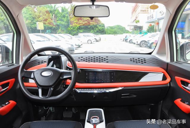 朋克新款代步电动小车多多即将上市,实用5门4座布局,售2.68万起 全球新闻风头榜 第4张