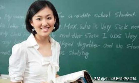 中小学教师资格考试英语学科教案模板样例