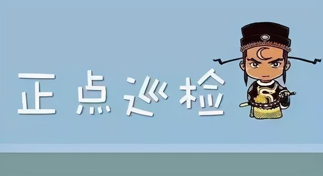 """游戏人生漫画,【正点巡检】游戏人生上演自我救赎 举手之间漫绘""""蜀检人"""""""
