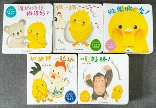 宝宝的知识,30种亲子互动、24种动物认知,这套绘本帮低幼宝宝学知识又健体