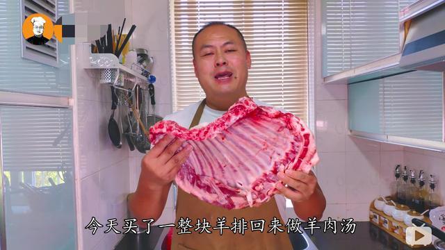 炖羊排的做法, 老刘今天做羊排汤,4斤羊排配1个萝卜,满满一大锅全家吃过瘾