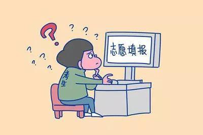 宁夏中考成绩查询,银川中考分数已出炉,志愿怎么填?学校如何选?看这儿就行了……