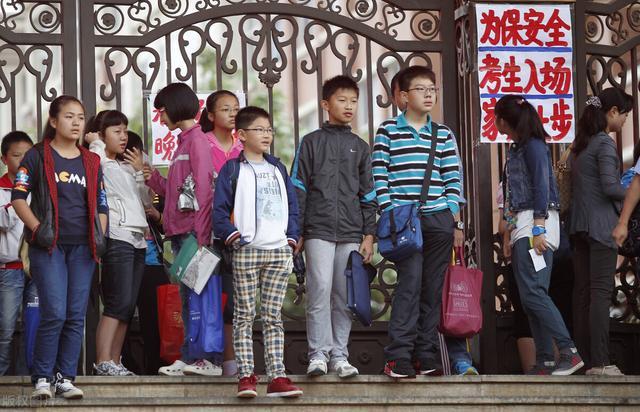 南京市重点中学小升初择校考试数学真题(含答案)