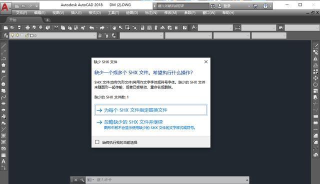 网页乱码,CAD图纸乱码怎么办?送你2800款字体,解决烦人的乱码问题