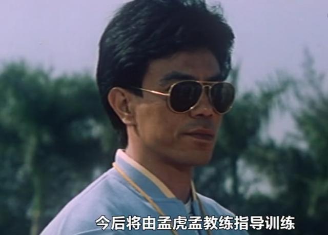 元奎策劃的「奧運電影」,意外成就了洪金寶、鄒兆龍的師徒之緣