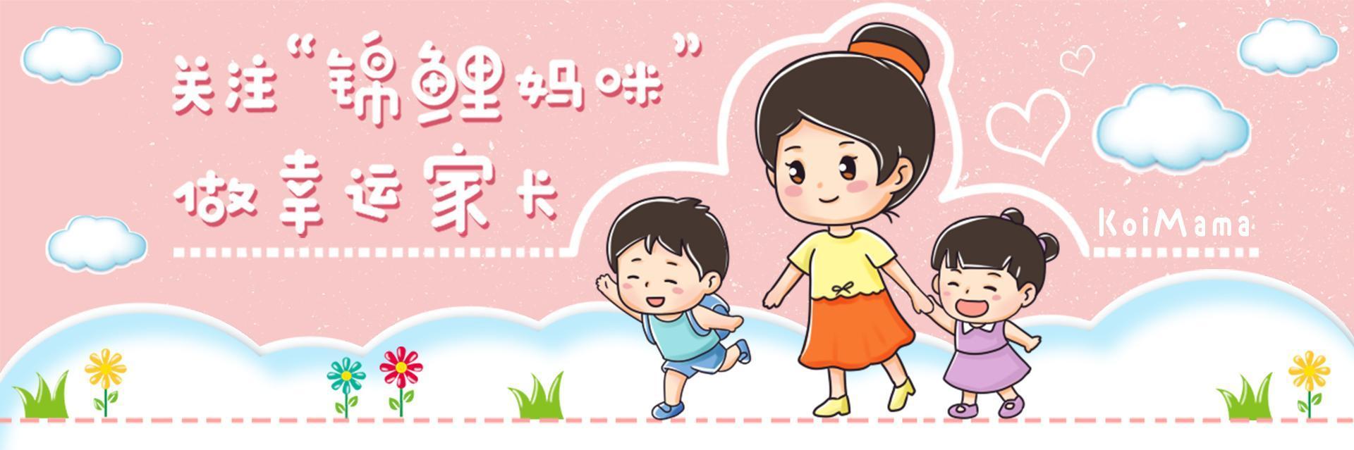 """婴儿头上,娃头顶的""""菱形缝隙"""",预示了娃的健康状态,6种变化宝妈要注意"""