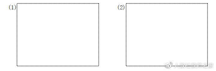 北师大(郭)初中物理九年级全册《二、串、并联电路的特点》教案