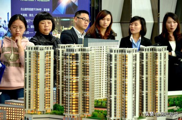房子价格还会继续忽然暴涨吗?这可能是现阶段
