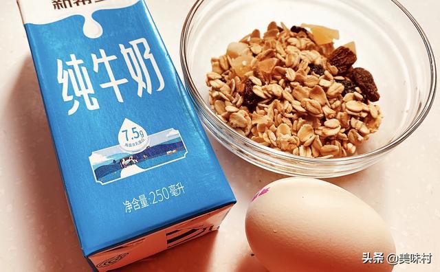 燕麦粥怎么做,牛奶燕麦粥一定这样煮,做不好营养全丢了