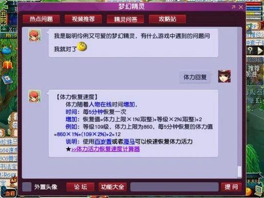 梦幻西游答题器网页版,梦幻西游:教师节看图说话答题分析 怎么挂机才不会亏?