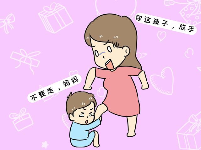 """小婴儿逃出系列2,宝宝每天不让妈妈去上班,面对""""分离焦虑"""",这样做才能解决问题"""