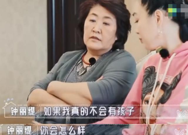 钟丽缇八字,50岁钟丽缇拿命生孩子,还被嫌年纪大?婆婆:不能生心里不痛快